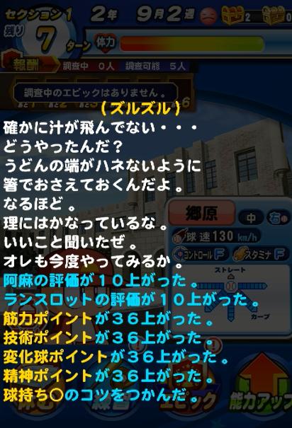 f:id:arimurasaji:20180203231947p:plain