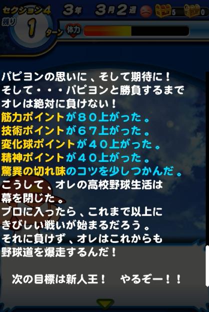 f:id:arimurasaji:20180203232928p:plain