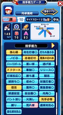f:id:arimurasaji:20180203233338j:plain