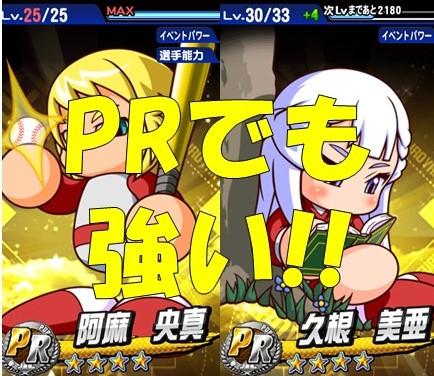 f:id:arimurasaji:20180203234406j:plain
