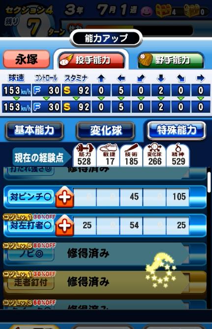 f:id:arimurasaji:20180204140638p:plain