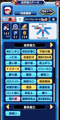 f:id:arimurasaji:20180204142434j:plain