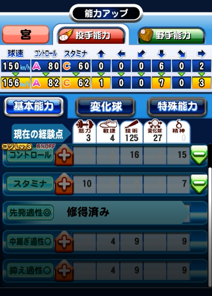 f:id:arimurasaji:20180204224346p:plain