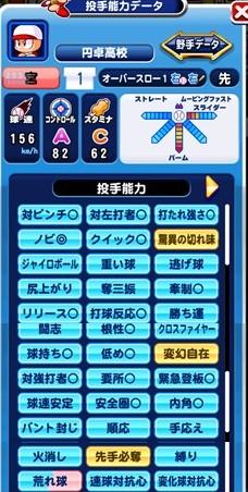 f:id:arimurasaji:20180204230248j:plain