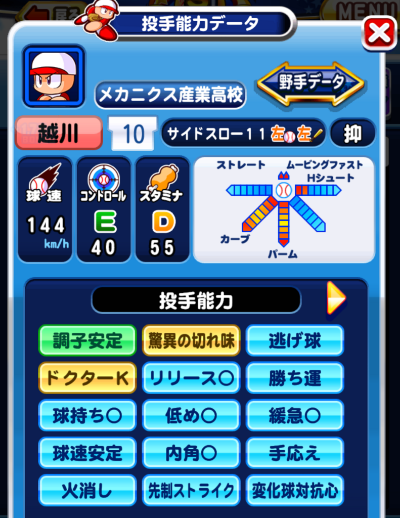 f:id:arimurasaji:20180205222357p:plain