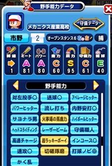 f:id:arimurasaji:20180208220015j:plain