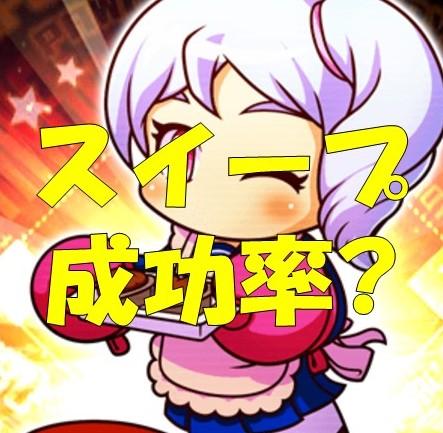 f:id:arimurasaji:20180209233451j:plain