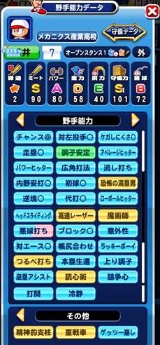 f:id:arimurasaji:20180210112821j:plain