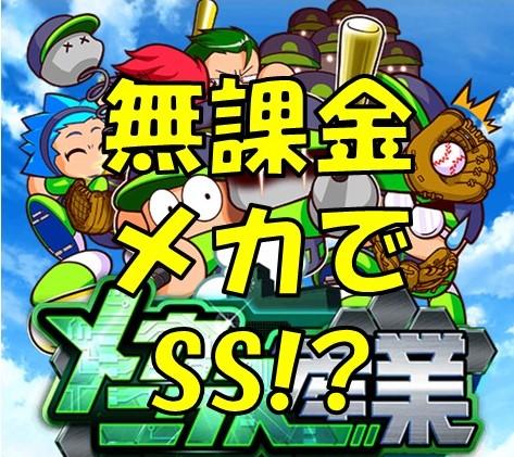 f:id:arimurasaji:20180210113304j:plain