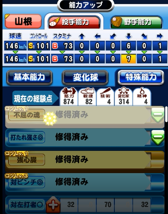 f:id:arimurasaji:20180211210254p:plain