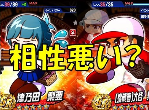 f:id:arimurasaji:20180211213810j:plain