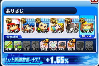f:id:arimurasaji:20180212133825p:plain