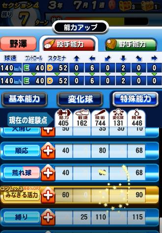 f:id:arimurasaji:20180212142736p:plain
