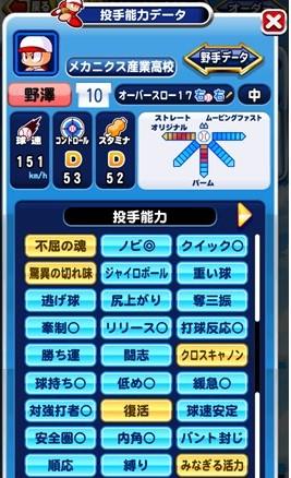f:id:arimurasaji:20180212143630j:plain