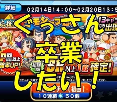 f:id:arimurasaji:20180214214221j:plain