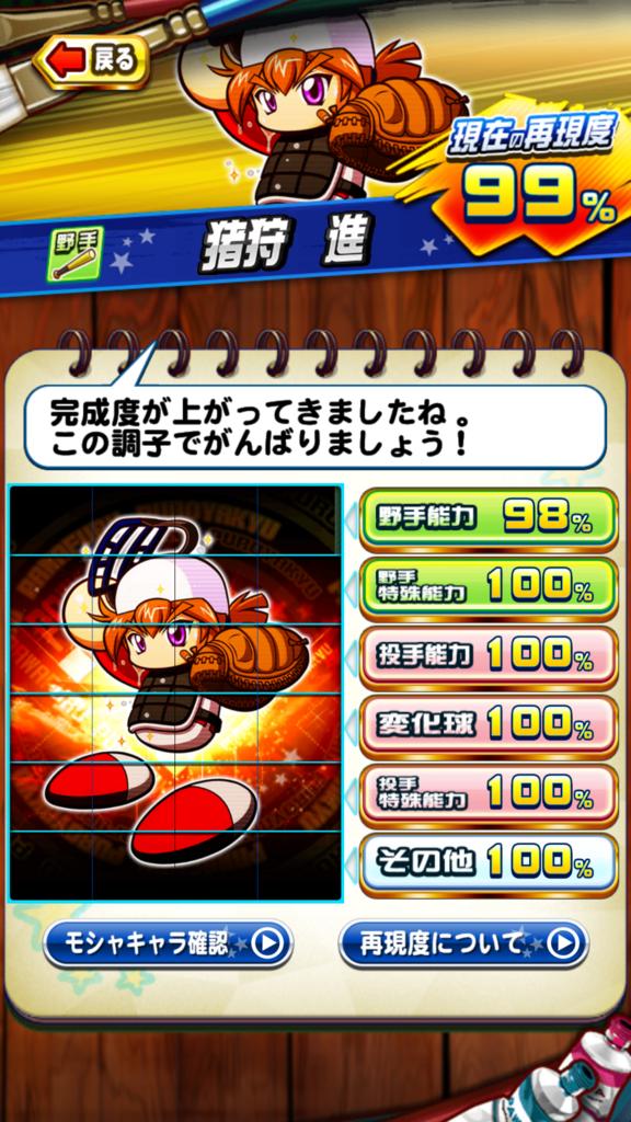 f:id:arimurasaji:20180215220350p:plain