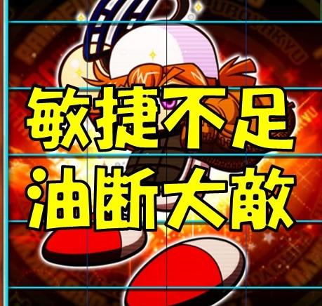 f:id:arimurasaji:20180215221105j:plain