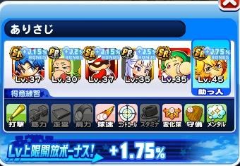 f:id:arimurasaji:20180217110659p:plain