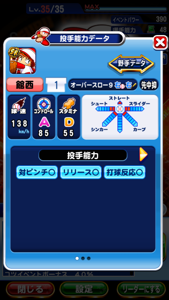 f:id:arimurasaji:20180217201447p:plain