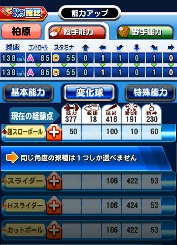 f:id:arimurasaji:20180217205817p:plain