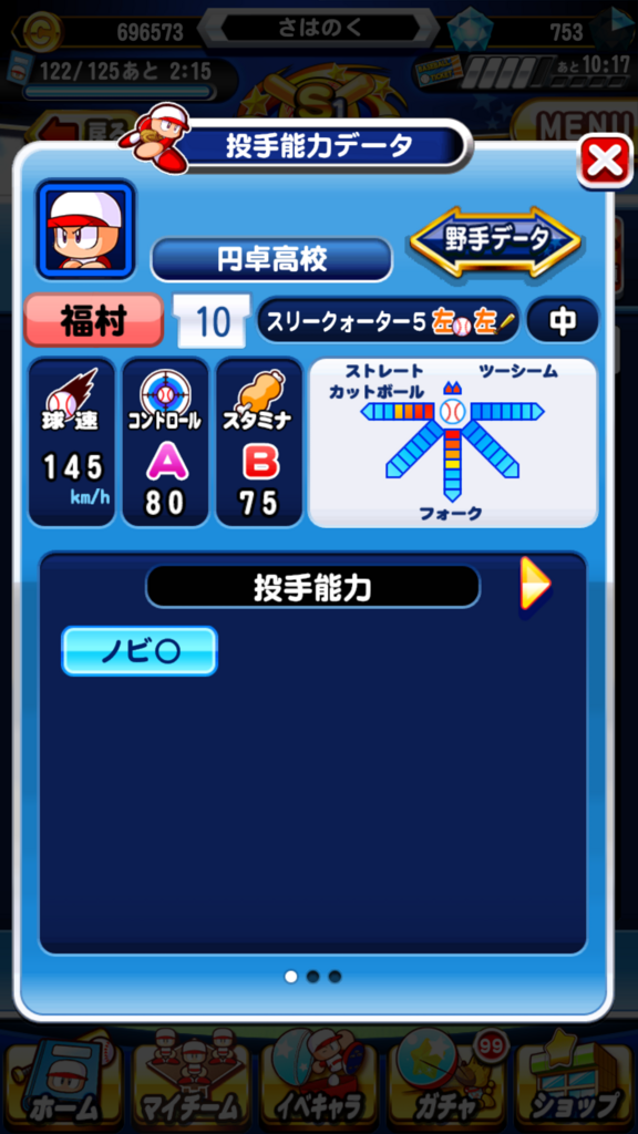 f:id:arimurasaji:20180218135354p:plain