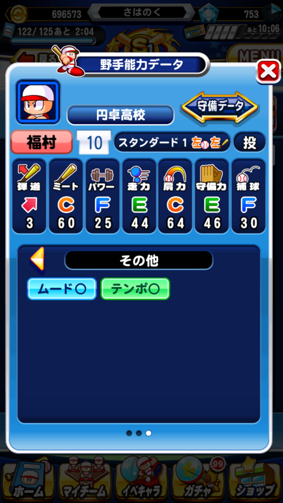 f:id:arimurasaji:20180218135400p:plain