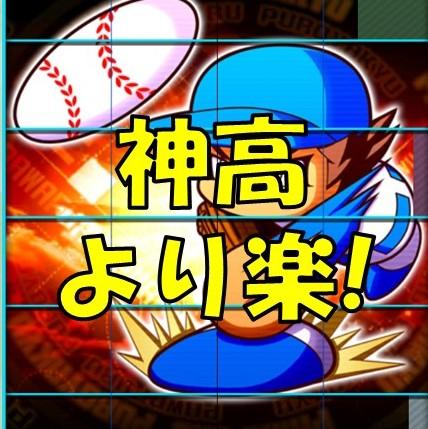 f:id:arimurasaji:20180218141609j:plain