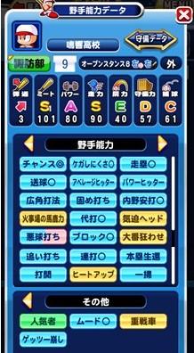f:id:arimurasaji:20180219203335j:plain