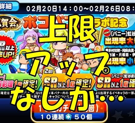 f:id:arimurasaji:20180220225820j:plain