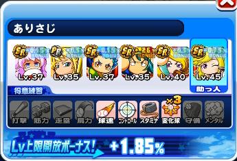 f:id:arimurasaji:20180221205158p:plain