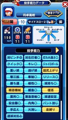 f:id:arimurasaji:20180221211040j:plain