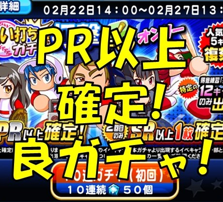 f:id:arimurasaji:20180222222854j:plain
