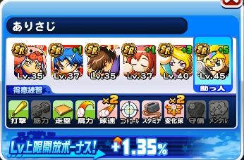 f:id:arimurasaji:20180223221229p:plain