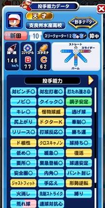 f:id:arimurasaji:20180223221803j:plain
