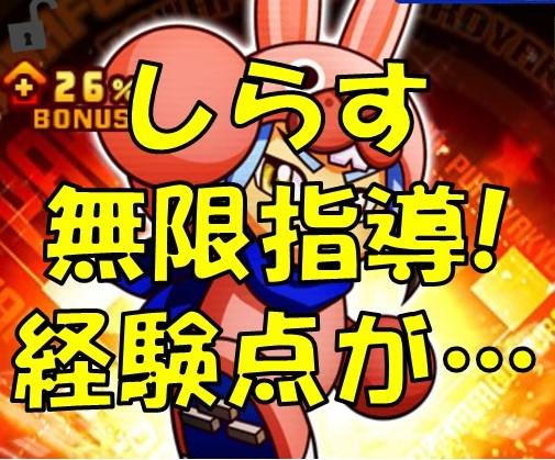 f:id:arimurasaji:20180223222301j:plain