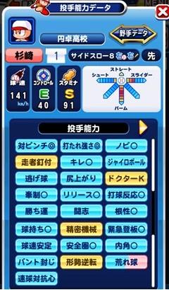 f:id:arimurasaji:20180224173149j:plain