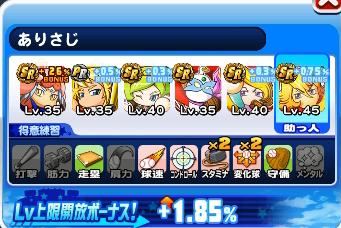 f:id:arimurasaji:20180224173908p:plain