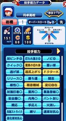 f:id:arimurasaji:20180224221040j:plain