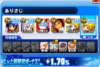 f:id:arimurasaji:20180224221138p:plain
