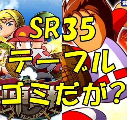 f:id:arimurasaji:20180224221618j:plain