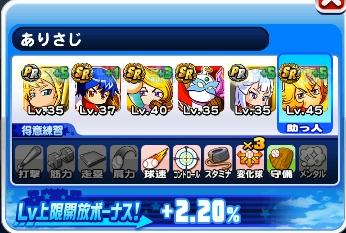 f:id:arimurasaji:20180225122456p:plain