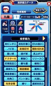 f:id:arimurasaji:20180225123140j:plain