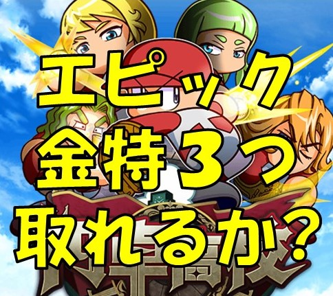 f:id:arimurasaji:20180225123754j:plain
