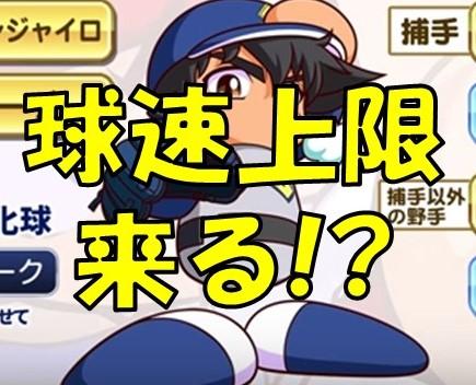 f:id:arimurasaji:20180225222521j:plain