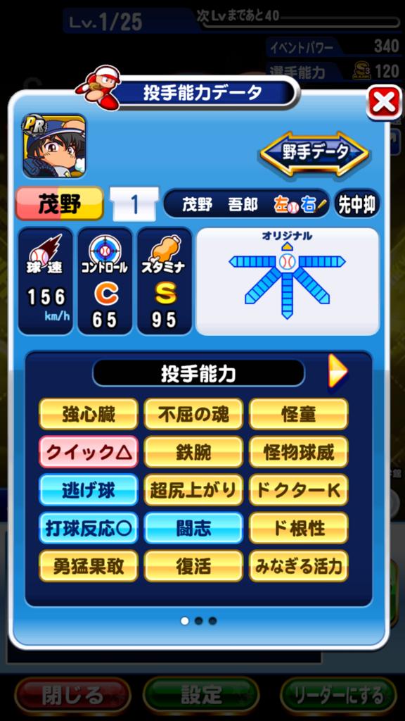 f:id:arimurasaji:20180226185955p:plain