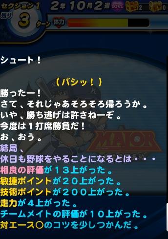 f:id:arimurasaji:20180226222529p:plain