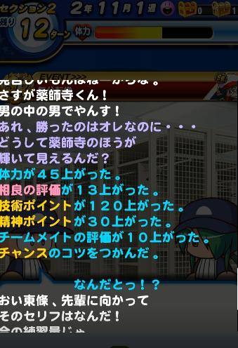 f:id:arimurasaji:20180226222545p:plain
