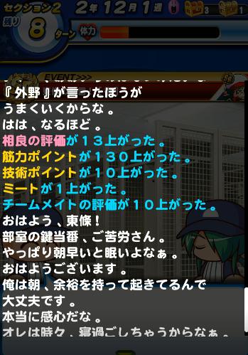 f:id:arimurasaji:20180226222613p:plain