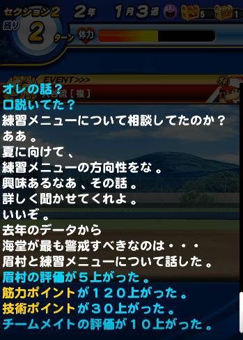 f:id:arimurasaji:20180226222647p:plain