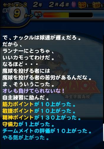 f:id:arimurasaji:20180226222740p:plain